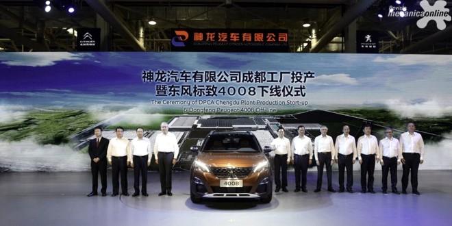 Dongfeng Peugeot Citroën Automobile (DPCA) inaugura uma nova fábrica em Chengdu, na China