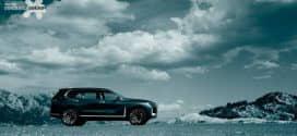 BMW Concept X7 iPerformance: uma nova dimensão em amplitude